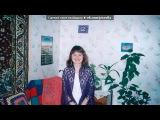 Попробуй так свяжи ! «Вязаная мода Светланы » под музыку А -Студио - Фешн гёрл. Picrolla